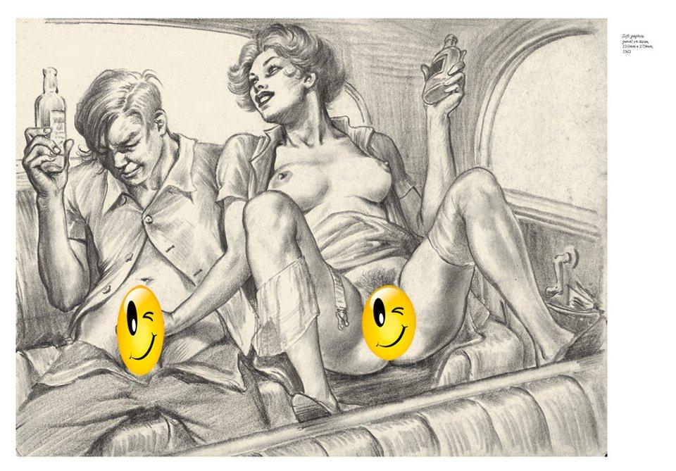 Порно арт рисунки